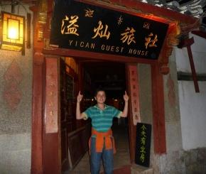 40 LiJiang Guest House 2